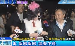 「借我1萬塊!」陳文茜逛高雄夜市 笑韓總畫糖像和尚
