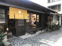 北市打造台版「金澤茶街」日式老屋變身甜點專賣店