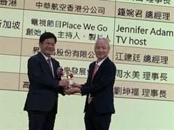 御宿旅館集團董事長劉坤福 獲交通部觀光局頻獲大獎