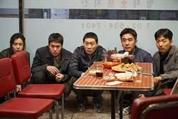 韓式炸雞魅力不可擋!「463隻雞」拍出韓影史票房亞軍