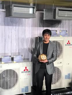 上洋產業今宣布代理三菱重工VRF變頻空調