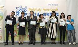 力麗觀光集團支持公益 第7屆「好天天齊步走」活動3/23舉行