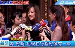 中視美女主播訪韓冰意外成亮點 超正側臉讓網友戀愛了