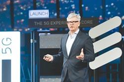 愛立信執行長:糾結華為 讓歐洲5G更落後