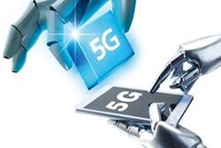 陸5G概念狂奔 龍頭股已漲4倍