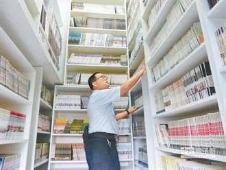 藏書逾2萬冊 死囚陳文魁想捐書