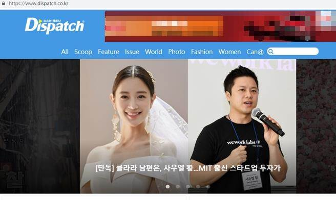 韓媒曝光Clara老公長相。(圖/取自《Dispatch》韓網)