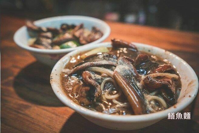 台南旅遊票選美食第四名-鱔魚意麵。(圖取自台南旅遊網官網)