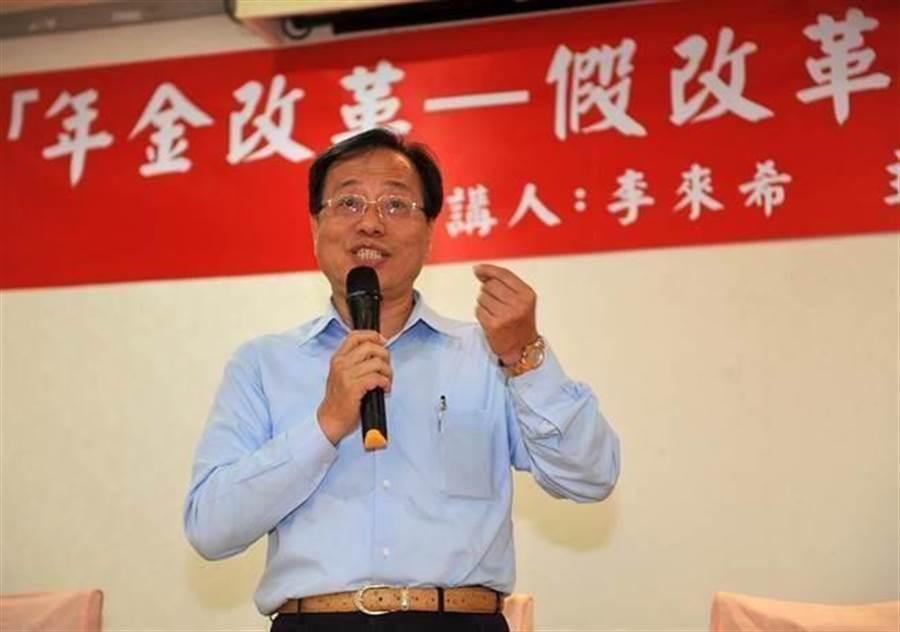 全國公務人員協會理事長李來希。(中時資料照片)