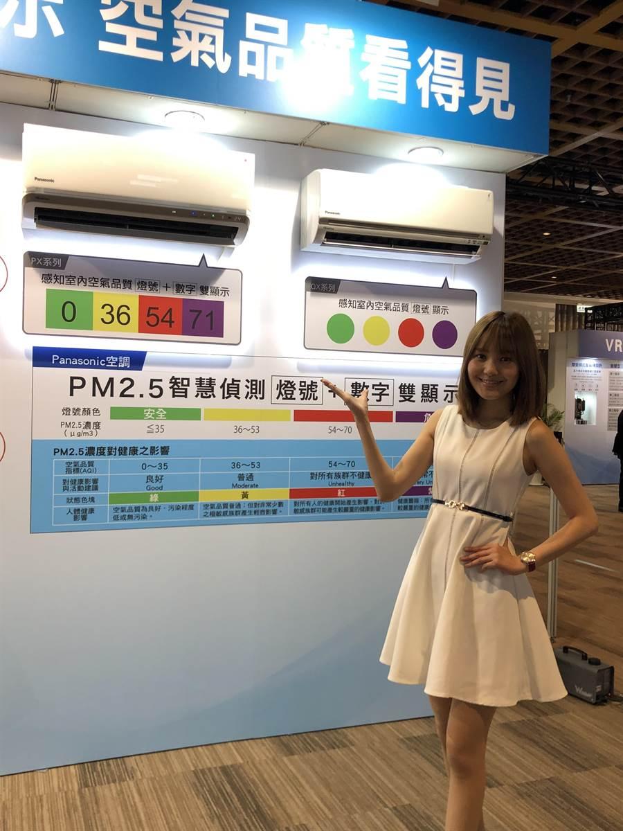 台灣松下電器集團20日發表Panasonic家用及商用空調搶市。圖文/沈美幸