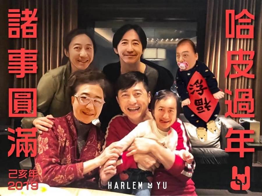 哈林過年期間還po全家人拜年照,看來和樂融融。(翻攝臉書)