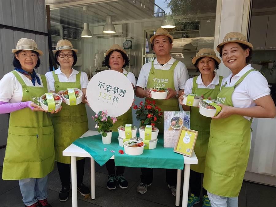 台中市弘道老人福利基金會,一群平均63歲的阿公阿嬤,推出的「不老夢想125號便當」,講究食材新鮮,少鹽少油料理,有媽媽堅持的健康味。(張妍溱攝)