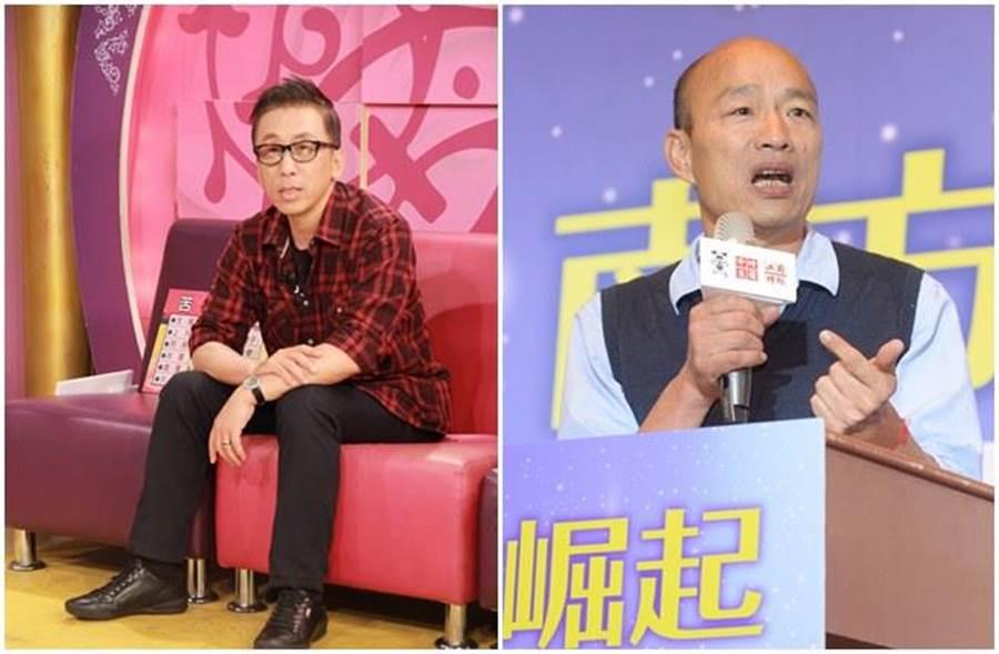 苦苓日前在節目上質問高雄市長韓國瑜。(本報系資料照)