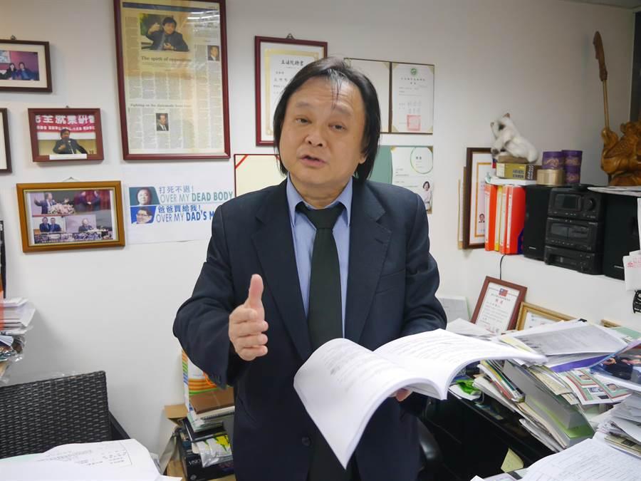台北市議員王世堅。(本報資料照/陳燕珩攝)