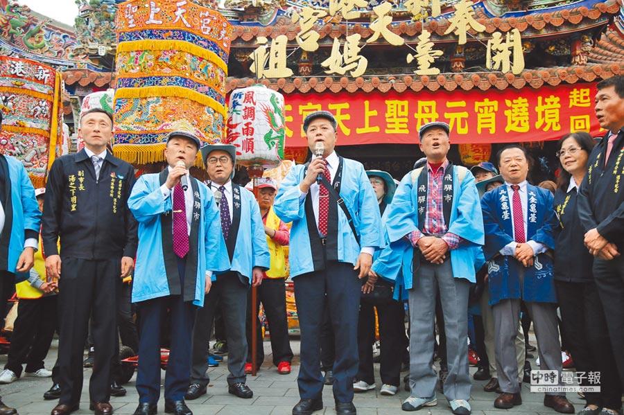 由日本飛市古川副市長湯之下明宏帶領的團隊也在開台媽祖起駕前吟唱《若松樣》(慶祝歌),讓新港奉天宮百年史的元宵遶境祭典多了「國際」的味道。(張亦惠攝)