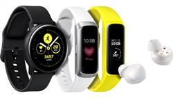 三星揭曉多款智慧周邊 Galaxy Watch Active智慧錶領銜