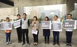 市議員黃守達抗議草率解散青年議會 呼籲成立青年發展局
