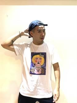 嘻哈歌手自製潮T 戲稱「被饒舌耽誤的成衣廠商」
