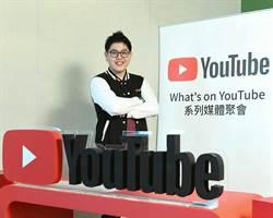 想當YouTuber養活自己 Google指出眉角如同經營品牌