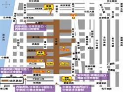 台北燈節24日踩街遊行 交管措施看這裡