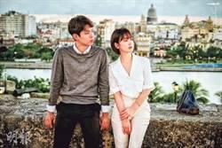 韓劇瘋國外取景 異國相遇更添浪漫氛圍