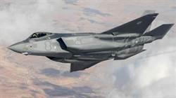 以色列在敘利亞空襲期間 摧毀陸製JY27雷達