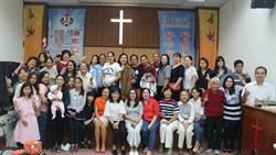 菲律賓婦女團契成立逾20年 恆基院牧部給新住民第2個家