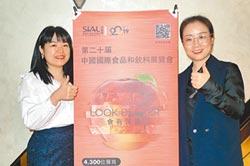 第20屆中國食品展 5月14日~16日 上海登場