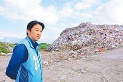 花蓮垃圾堆積如山 恐破萬噸