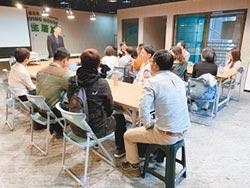 有機農業亞盟青年論壇 面試