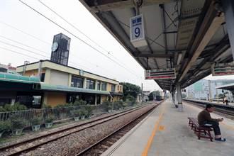 台鐵新豐舊站資產活化 邊喝咖啡邊看火車