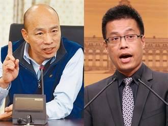 4顆夕陽死光了嗎?韓國瑜受辱引爆藍營怒火