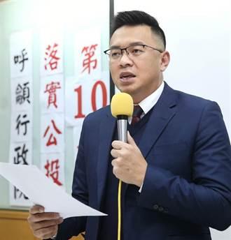 反對政院版同婚專法 幸福盟提醒民進黨「2018反撲恐重演」
