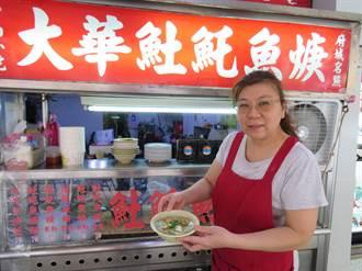 符合北部人的「台南味」 大華土魠魚羹飄香22年