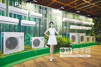 Panasonic全新空調 節能健康再升級