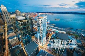 西雅圖頂級水岸宅 益立信在台代銷