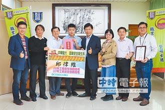 全國最年輕職安衛生雙技師 中華醫大職安系邱律維 表現優異