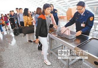 越柬寮來台 手提行李100%檢查