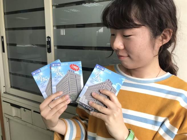 「府城觀光護照」邁入17年,遊客只需用2折價就能暢遊大台南。(曹婷婷攝)
