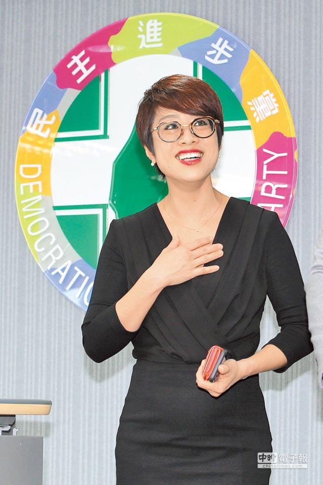 曾代表社民黨參選北市立委的律師李晏榕已被民進黨延攬,接下發言人職務。(本報資料照片)