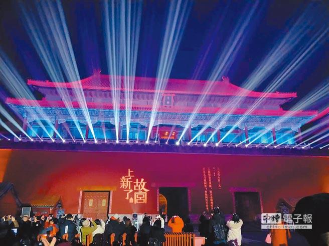 北京故宮博物院19日元宵節當晚,舉行「紫禁城上元之夜」,這是故宮建院94年來的首次夜間開放。(記者陳君碩攝)