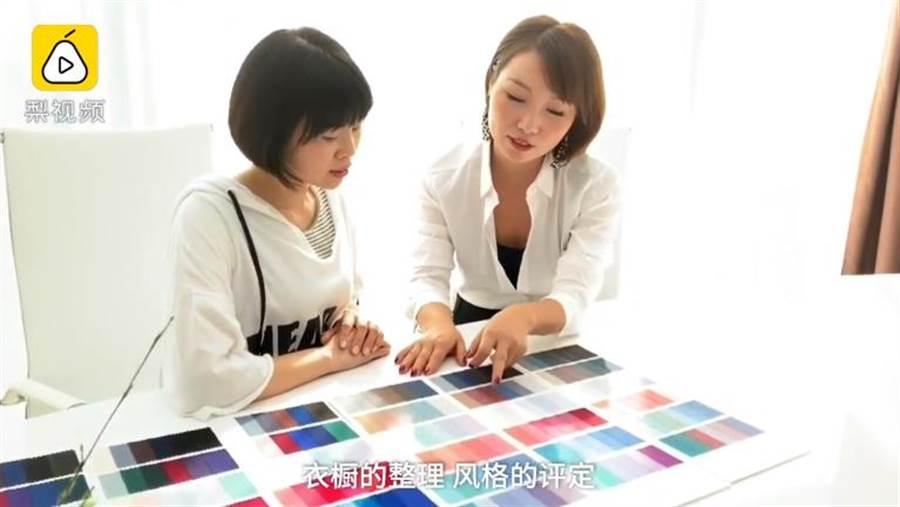 西林服務的課程,包含替客戶做風格評定、色彩測試等(圖翻攝自/梨視頻)