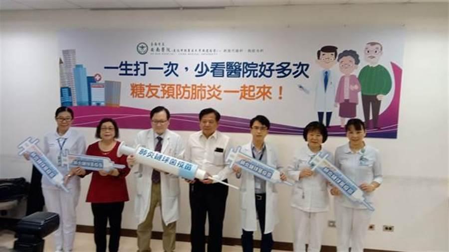 安南醫院建議民眾可先施打結合型肺炎鏈球菌疫苗,一生施打一次即有功效。(程炳璋翻攝)