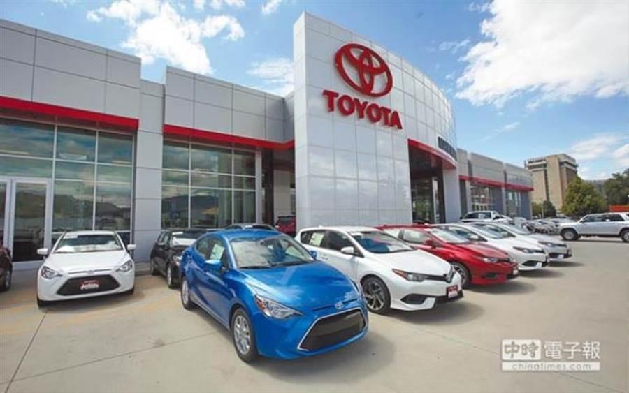 全球最大車廠─豐田株式會社(Toyota)。(美聯社資料照片)