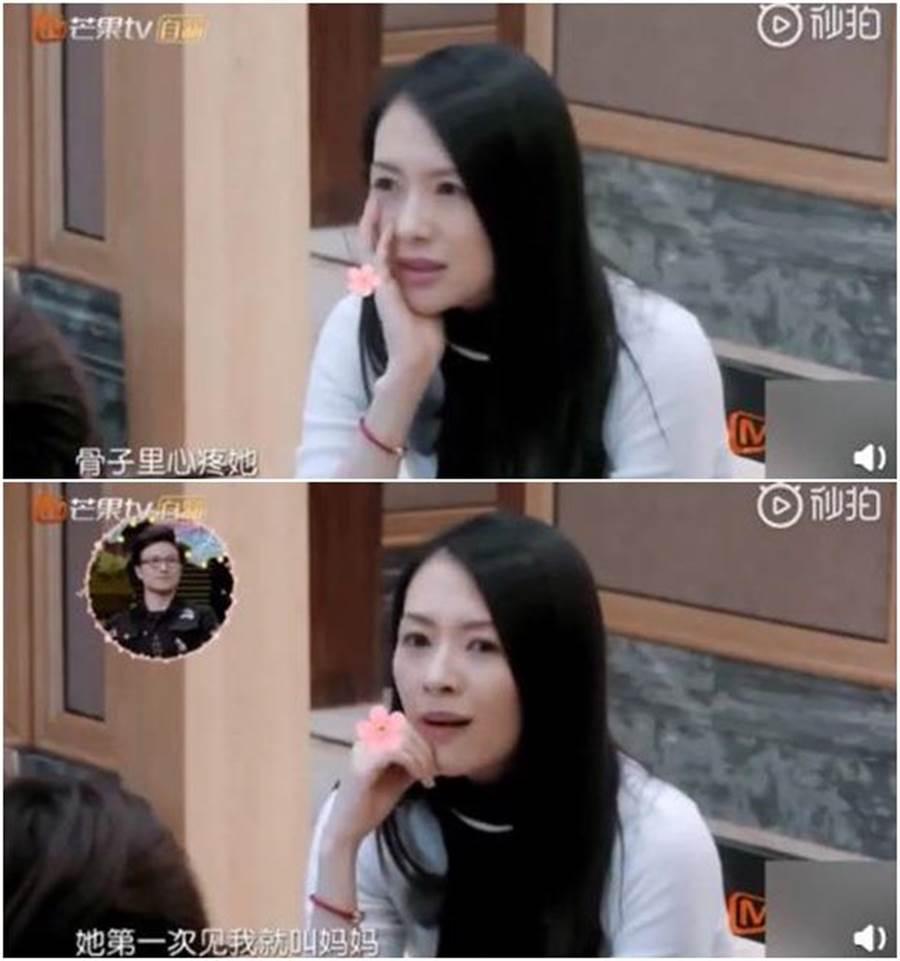 章子怡談到大女兒,吐露很心疼她。(圖/翻攝自微博)