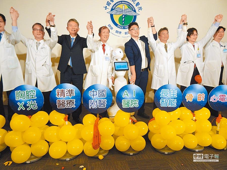 中國附醫20日盛大舉辦AI醫院啟動記者會。(馮惠宜攝)