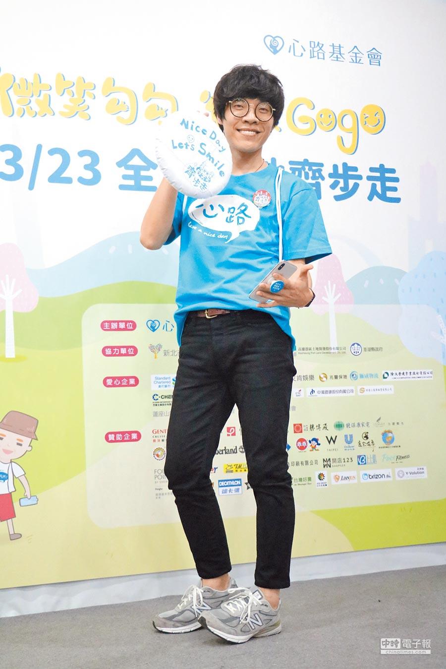 盧廣仲呼籲打造友善環境,支持障礙者參與社會。