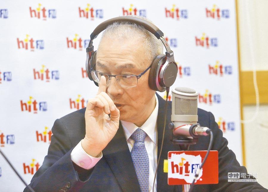 國民黨主席吳敦義20日上午接受廣播節目專訪表示,會在適當時候宣布參選總統意願。(中央社)