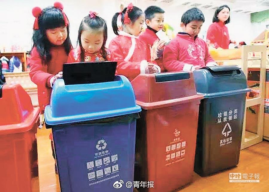 紫薇實驗幼稚園小朋友,正在學習如何進行垃圾分類。(取自微博@青年報)