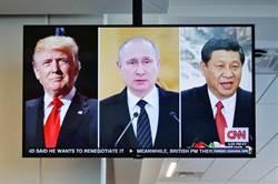 蘭德報告:俄國是流氓不是對手  中國是對手不是流氓